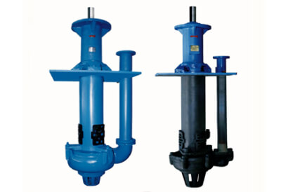 Vertical sump slurry pump